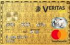 Veritas : carte bancaire prepayee rechargeable